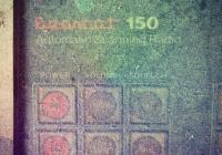 Spaceman Fantastiques - Album Cover